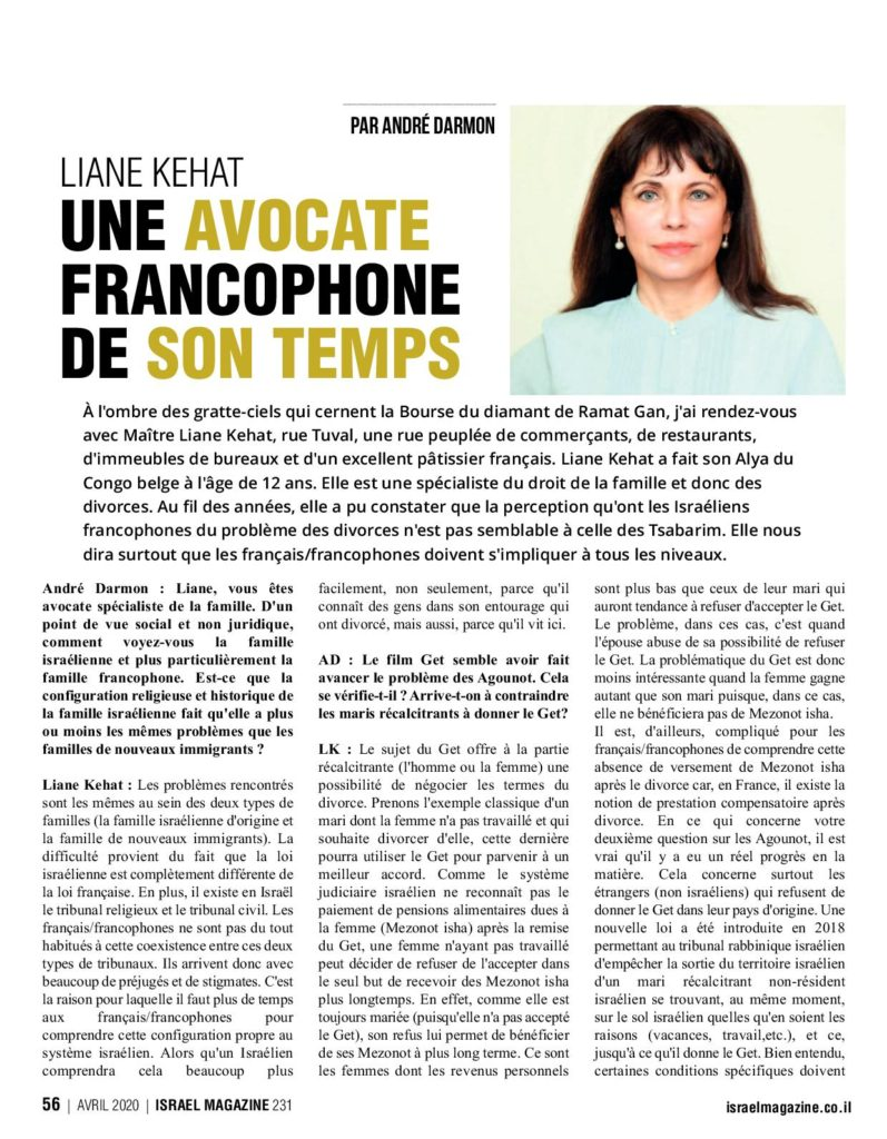 Me Liane Kehat avocat francophone en Israel
