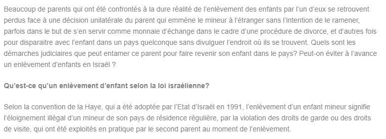 enlèvement enfants Israel