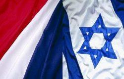 droit de la famille en Israël