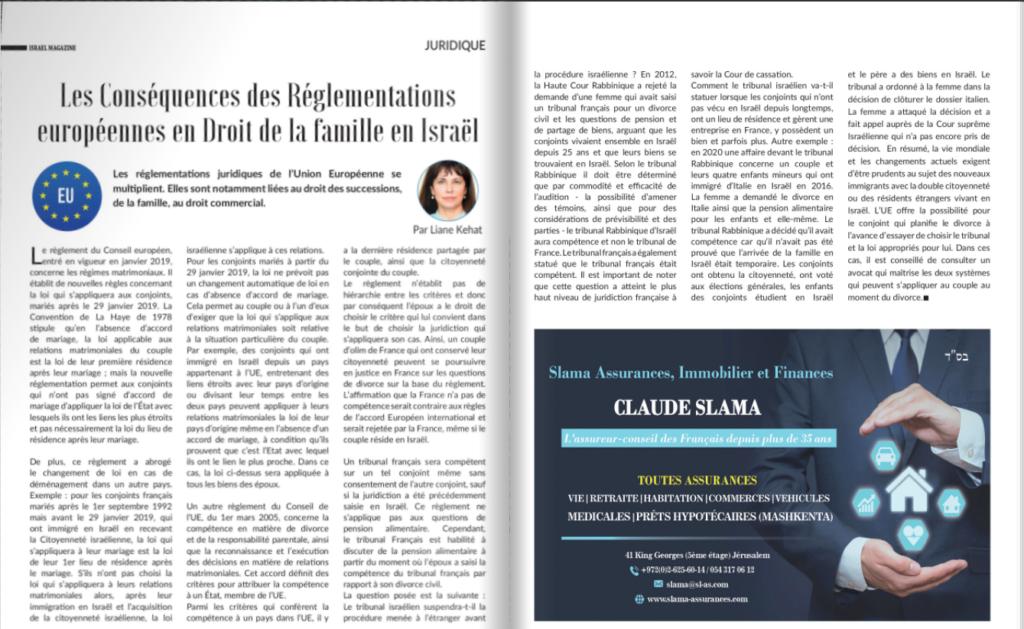 droit de la famille europe israel